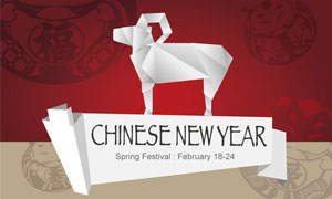 Chinese New Year is on February 19! See how online retailers can take advantage of this holiday!
